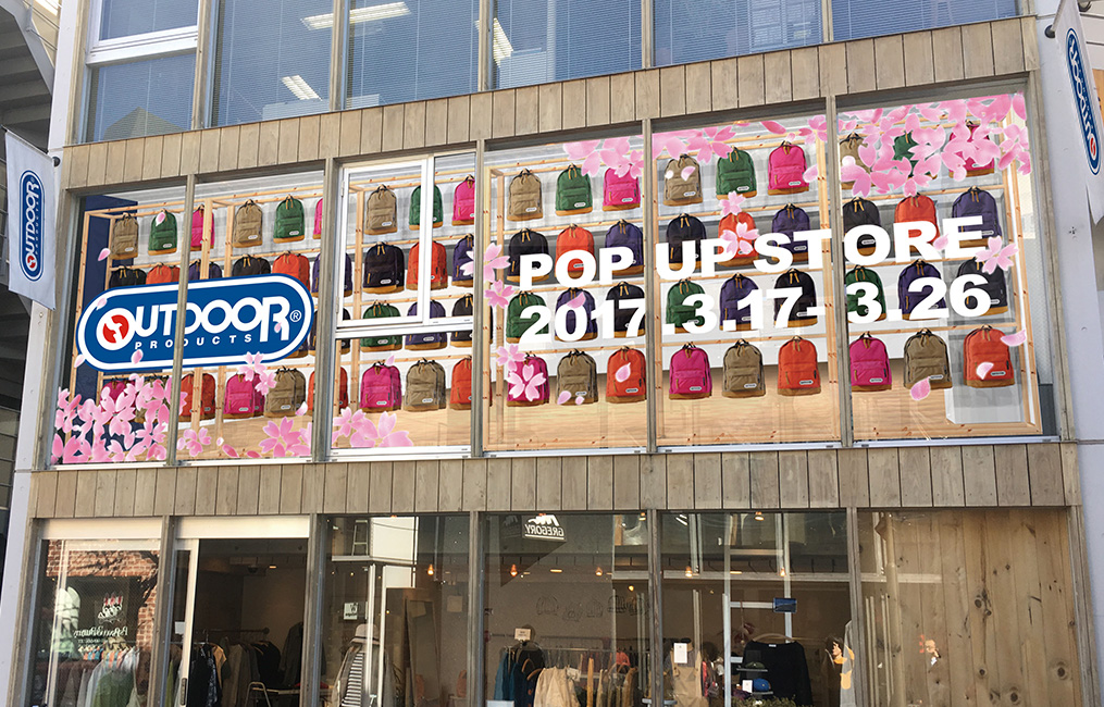 OUTDOOR PRODUCTS POP UP STORE OPEN