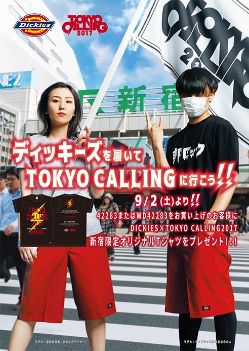 ディッキーズを履いてTOKYO CALLINGに行こう!新宿店限定オリジナルTシャツプレゼント!