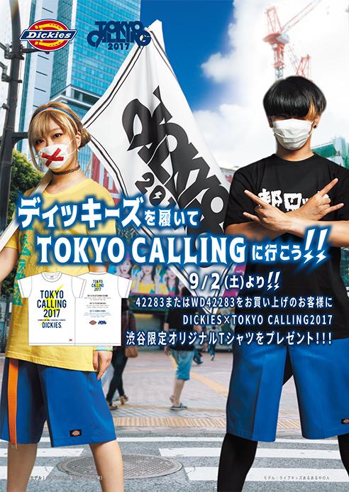 ディッキーズを履いてTOKYO CALLINGに行こう!渋谷店限定オリジナルTシャツプレゼント!