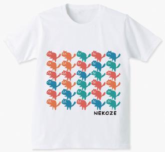NEKOZE1
