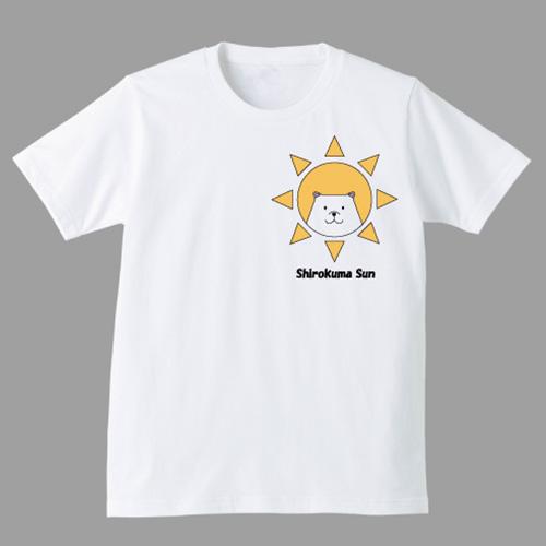 Shirokuma Sun
