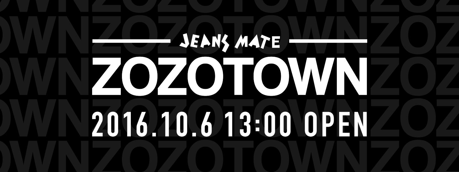 日本最大級のファッション通販サイトZOZOTOWN(ゾゾタウン)にて10月6日(木)出店決定!