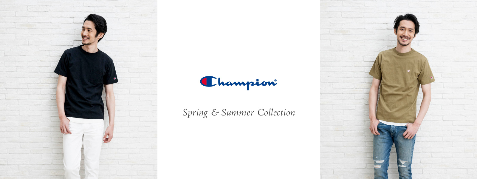 CHAMPION Spring & Summer Collection
