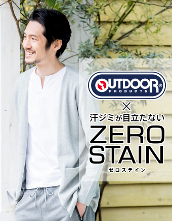 OUTDOOR PRODUCTS ZERO STAIN