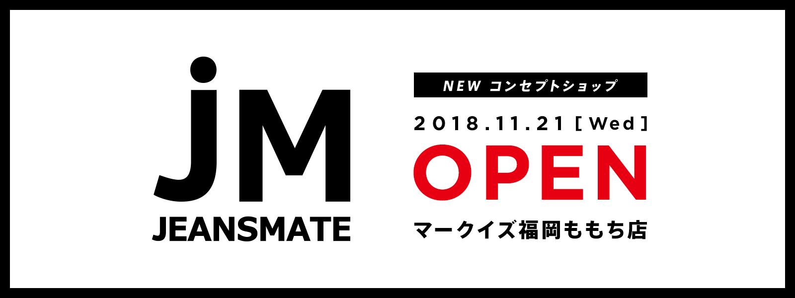 ニューコンセプトショップ JM(ジェイ・エム)マークイズ福岡ももち店 11月21日(水)グランドオープン!