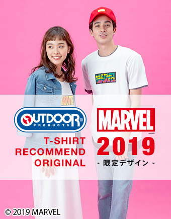 OUTDOOR PRODUCTS MARVEL 新商品発売開始!