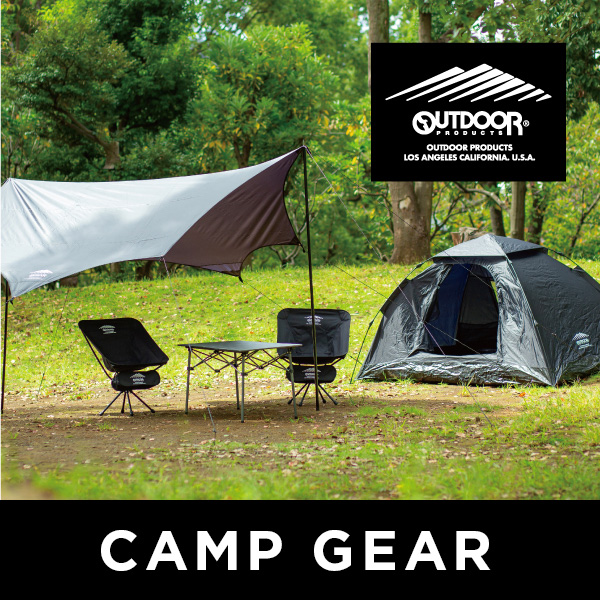OUTDOOR PRODUCTS CAMP GEAR