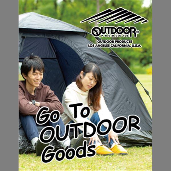 Go To OUTDOOR キャンプセット