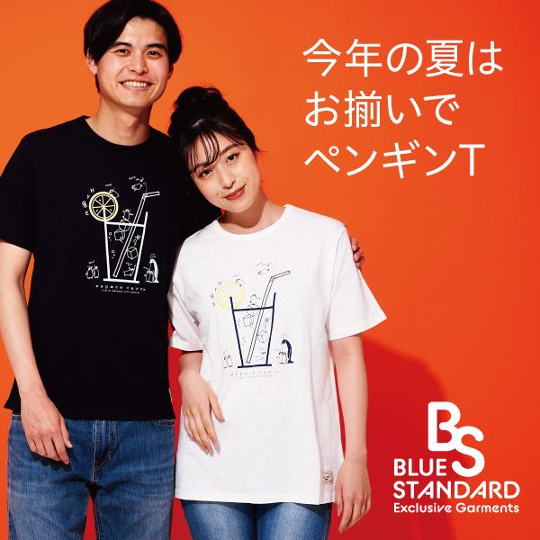 BLUE STANDARD X ESPACEVERT ペンギンTシャツ