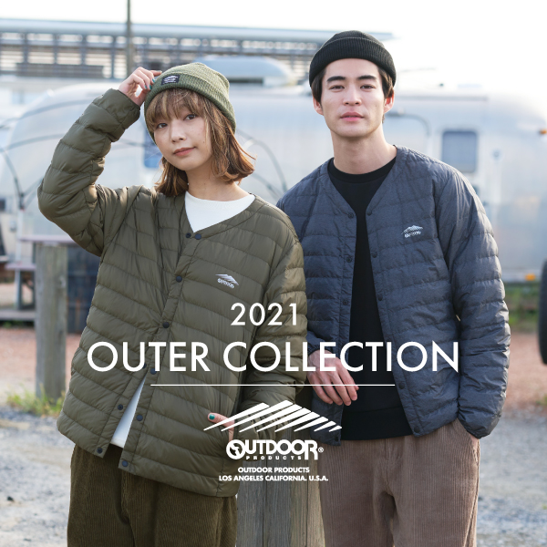 2021 OUTDOOR PRODUCTS OUTER COLLECTION